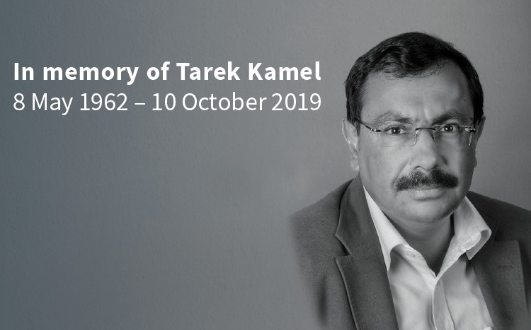 Message of Condolences to the family and friends of Dr Tarek Kamel